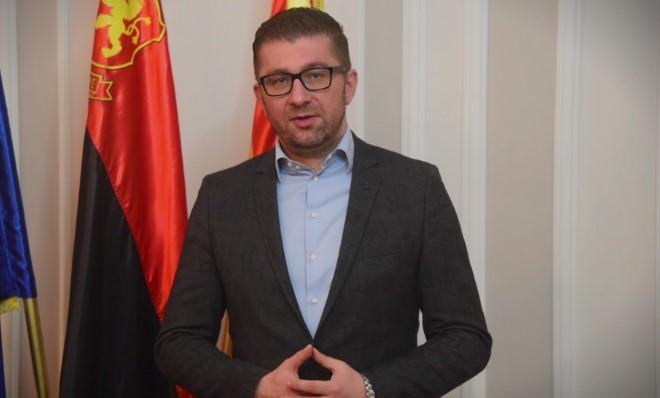 По барање на Мицкоски нема да се оди во Жан Моне – меѓу партискиот дијалог се сели во Охрид