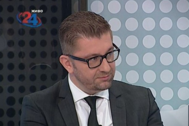 Мицкоски: Нема да поддржиме промена на Уставот со цел промена на името