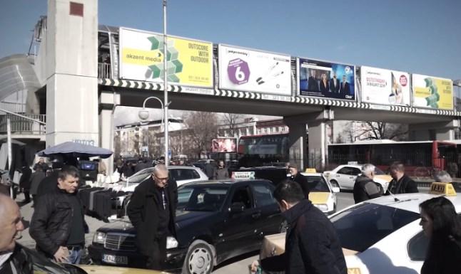 Што се случува со мостот на Бит-пазар? (ВИДЕО)