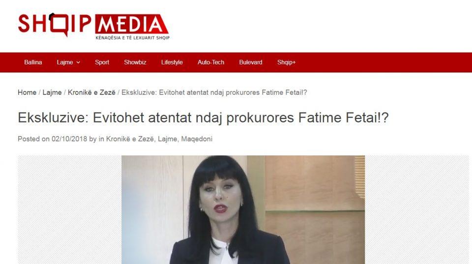 """""""Shqipmedia"""": Полицијата спречила обид за атентат врз Фатиме Фетаи?!"""