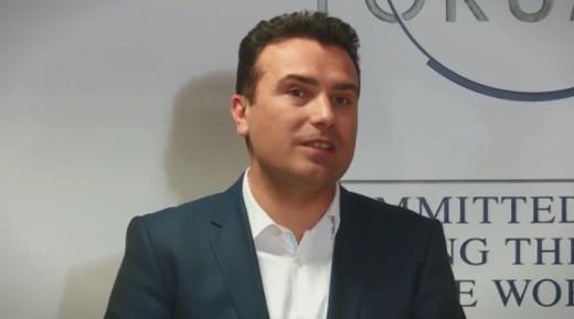 Уште колку време ќе му треба на Заев да признае дека Груевски беше во право со локацијата на клинички