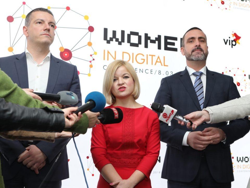 "Вип со конференција ""Women in Digital"""
