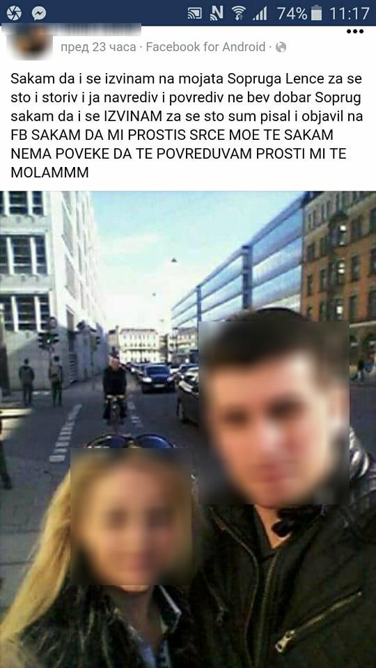 Велешанецот Диме на FB ја моли сопругата да му се врати: Бев лош сопруг прости ми (ФОТО)