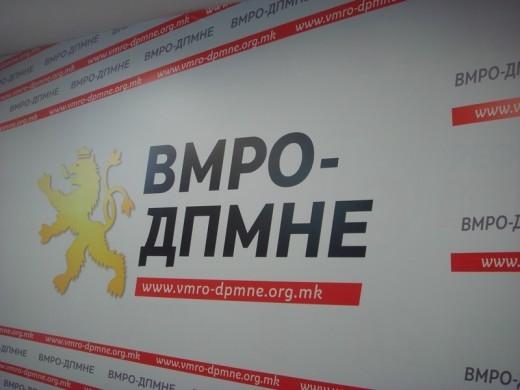 ВМРО-ДПМНЕ: Владата на СДСМ за девет месеци го чини народот 1,4 милијарди евра