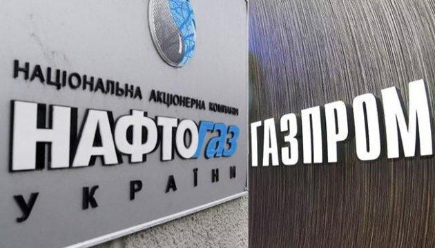 """Шведскиот суд застана на страната на Украина против """"Гаспром"""""""