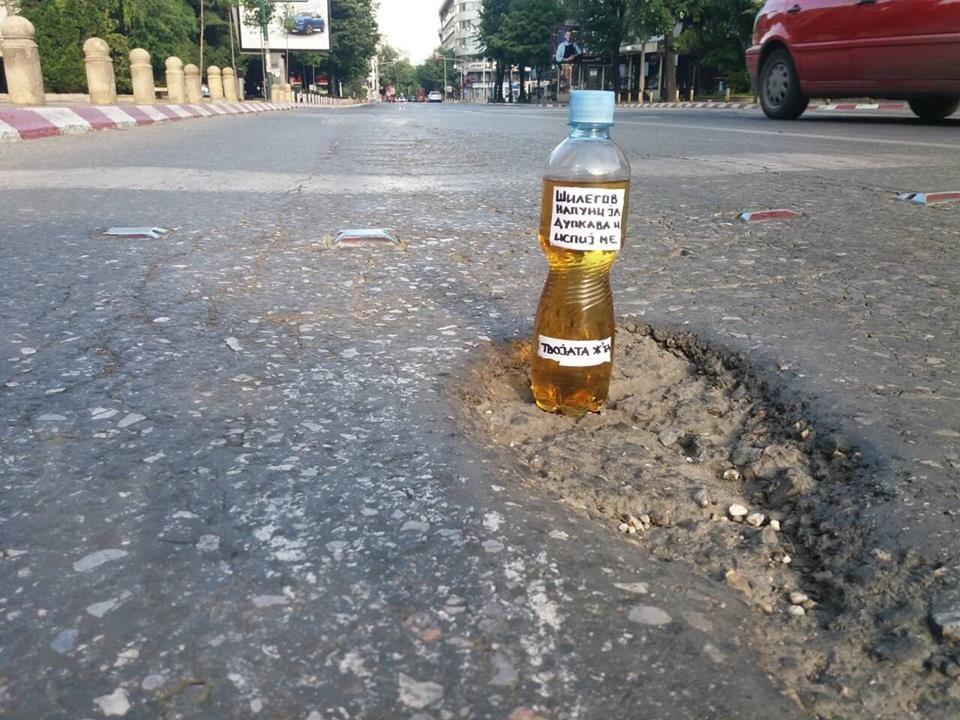 (ФОТО) Скопјани на Шилегов му даваат шише ракија за секоја наполнета дупка