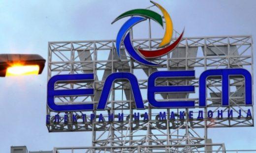 Директори од ЕЛЕМ не поднеле анкетни листови – Антикорупциска покренува постапка