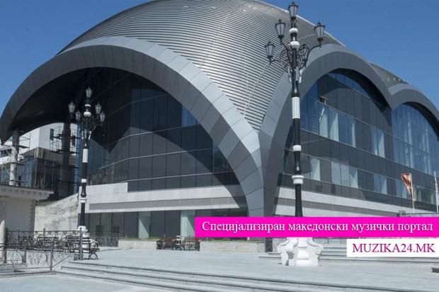Македонската филхармонија со богата програма во новата концертна сезона