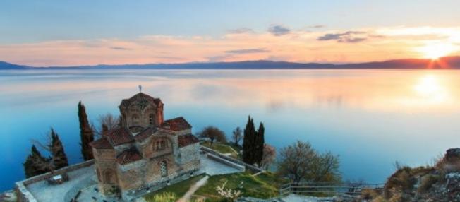 Владата ќе го организира јубилејот 1000 години Охридска Архиепископија