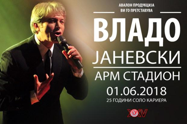 Владо Јаневски со голем концерт на 1-ви јуни