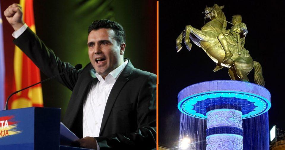 Заев: Македонштината е се што имаме – споменикот на Александар нема да се руши!