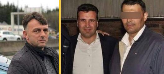 (ФОТО) Заев и соработниците – магнет на убијци и криминалци