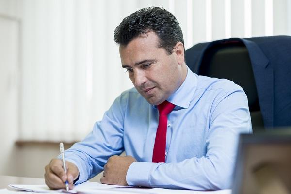 Премиерот Заев со честитка за 11 Октомври: Празнувањето на големите датуми е наша должност