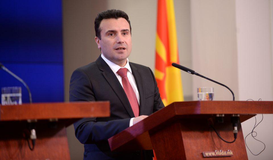 (Видео) Заев на средба со бизнисмени од Македонија, Грција и Бугарија