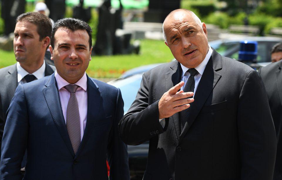 Заев и Борисов утре заедно ќе го одбележат Илинден во Благоевград