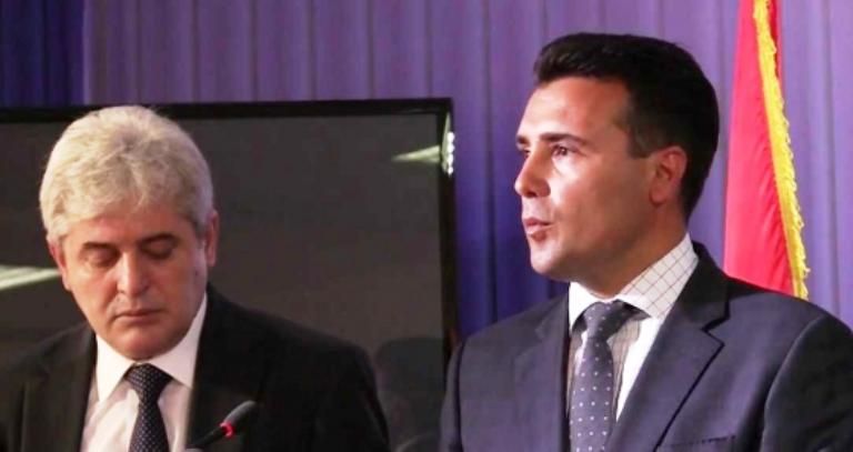СДСМ и ДУИ со заеднички кандидат за претседател?