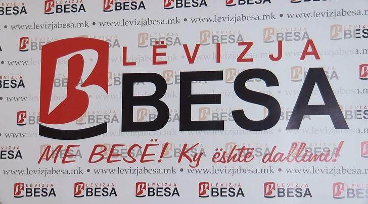 """Движење Беса против именувањето """"Република Илинденска Македонија"""""""