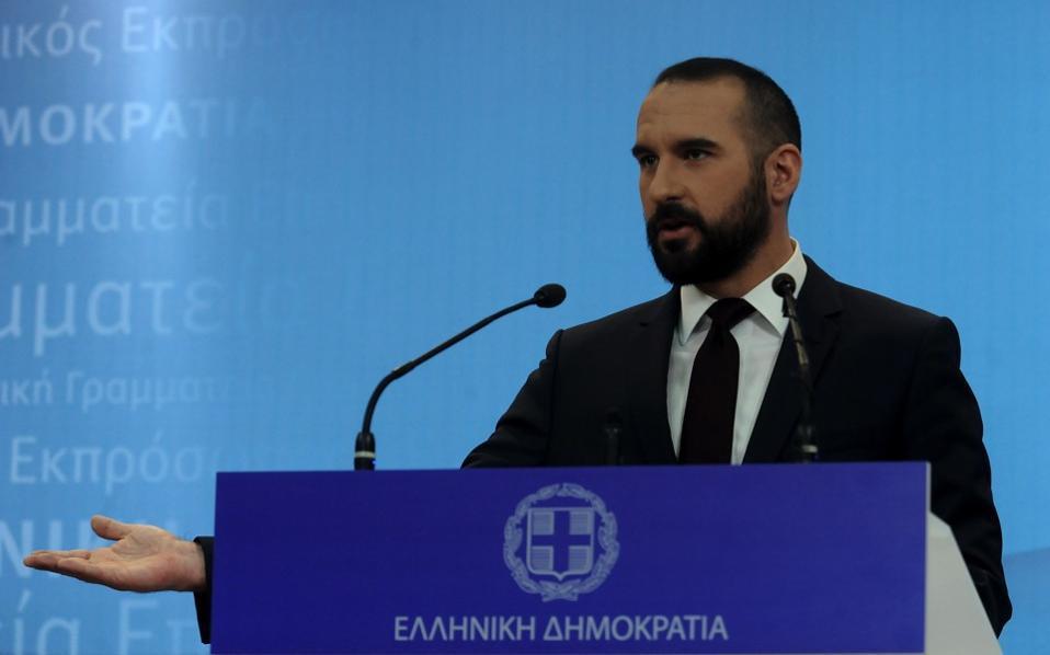Портпаролот на грчката Влада: Новото договорено сложено име треба да биде и уставно име
