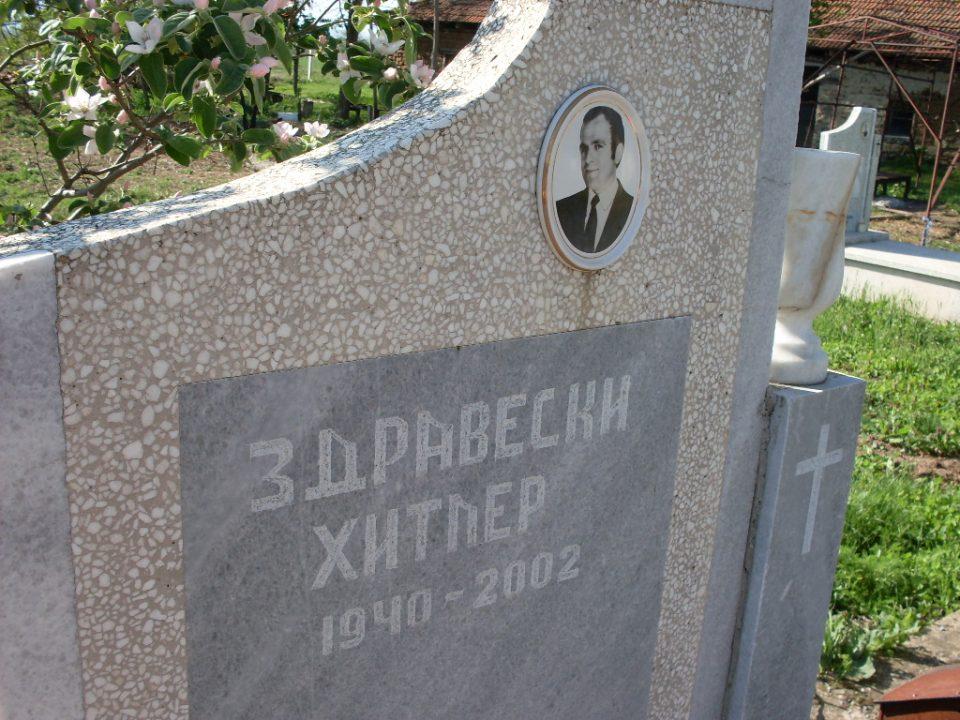 """Прилепска приказна: Кумот го крстил """"Хитлер"""", неговиот случај стигнал и до Јосип Броз Тито"""