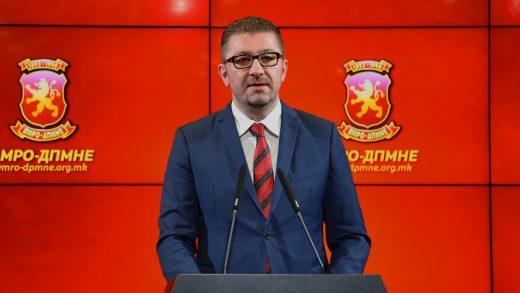 Мицкоски: договорот е капитулација за Македонија