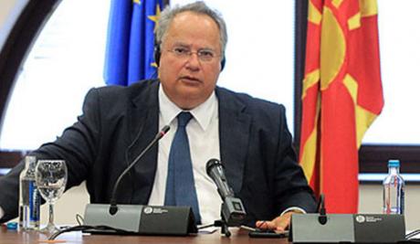 Коѕијас: Франција и Холандија ќе ја блокираат Северна Македонија за влез во ЕУ