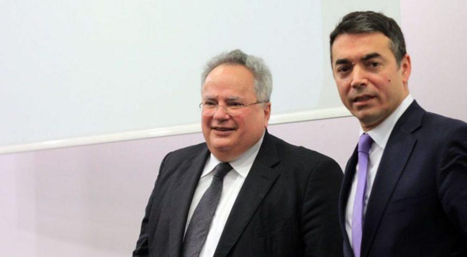 Димитров и Коѕијас ќе се сретнат во Солун