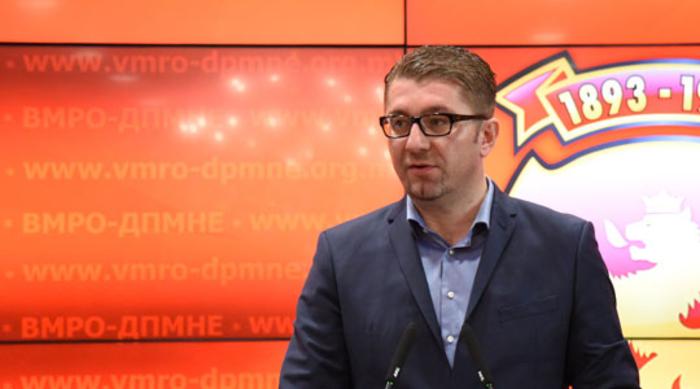Мицкоски е на средба со Иванов, од таму оди кај Заев