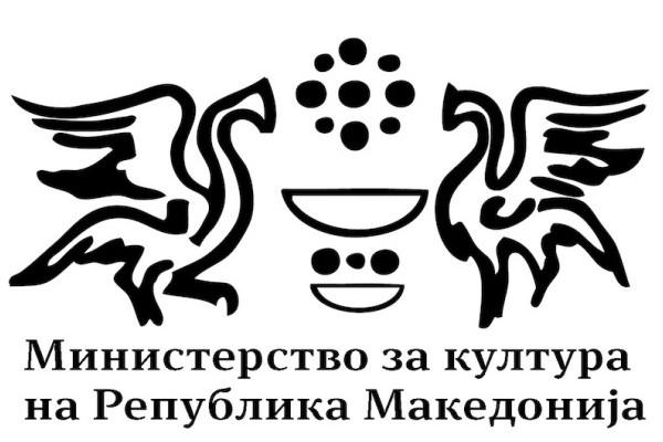 Скандалозна распределба на пари – има за тетовски, нема за скопски џез-фестивал