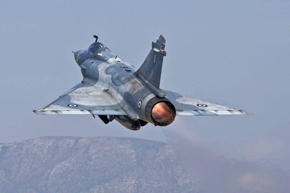 Исчезна француски воен авион