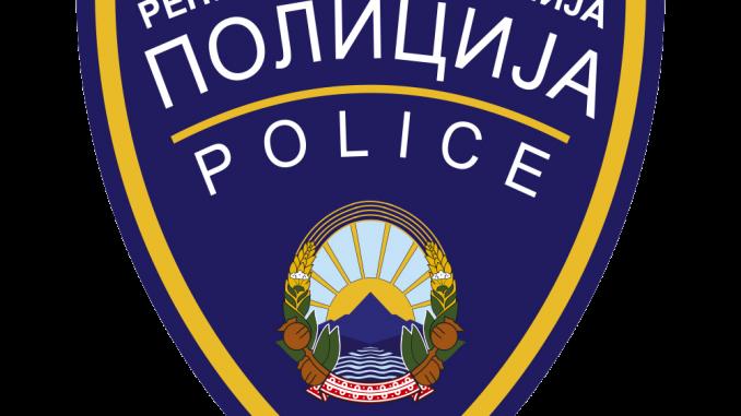 Општина Шуто Оризари: Ќе биде отворено полициско одделение