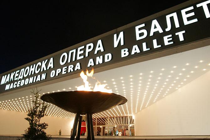 """МОБ од утре ќе емитува оперски и балетски претстави на """"јутјуб"""""""