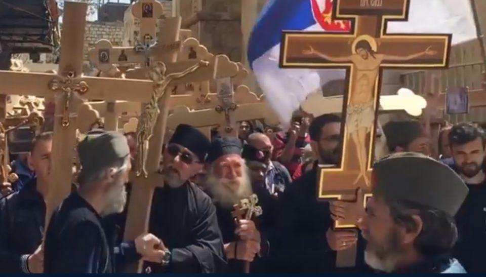Срби со шајкача на глава го поминаа Велигден во Ерусалим ( Видео)