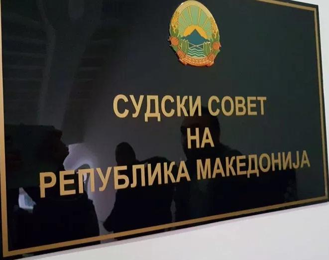 СДСМ и ВМРО ДПМНЕ се усогласиле за законите за судовите и за Судски совет