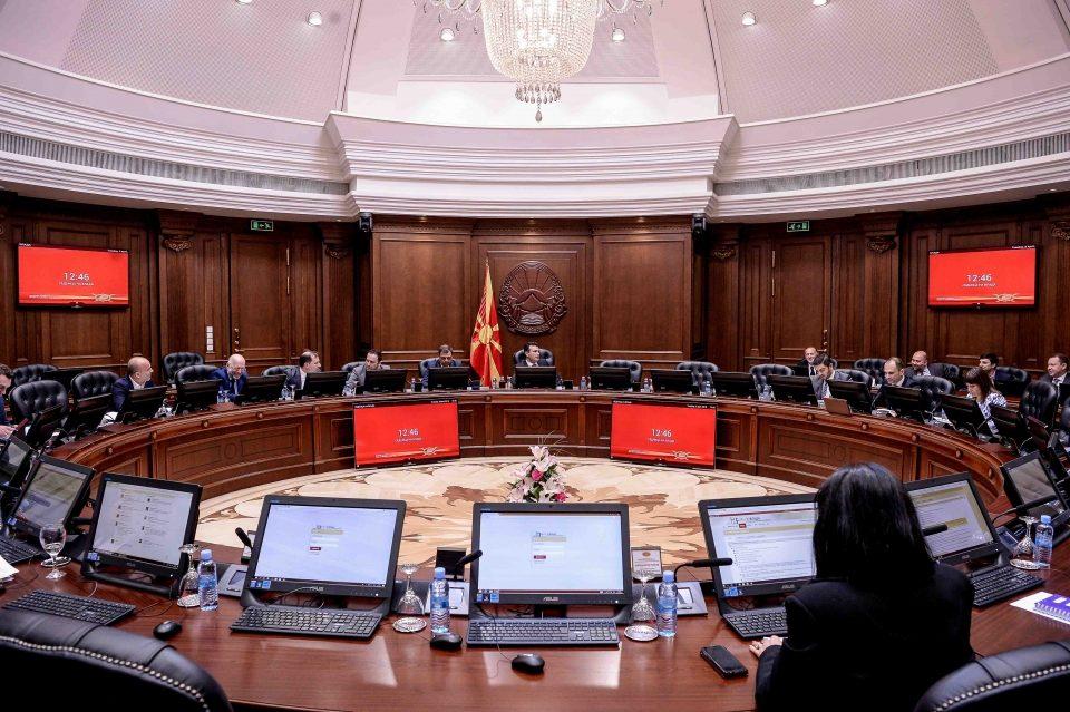 Владата утврди предлог-закон за укинување на визите со Украина