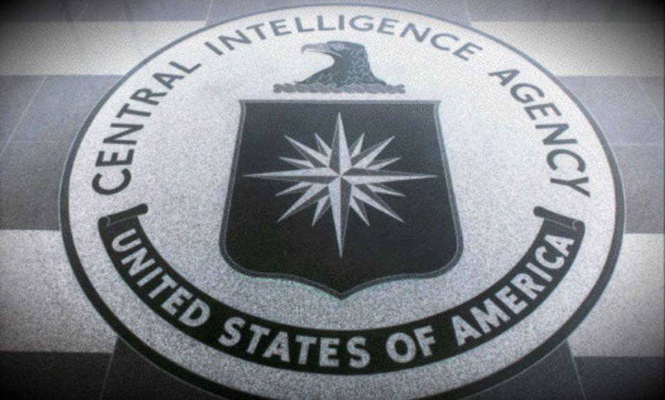 Иранската влада разбила шпионскa мрежа на ЦИА