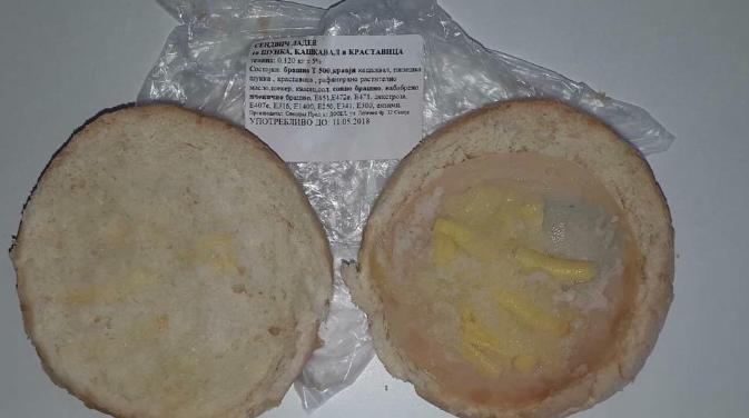 Скандал во скопско училиште: Родителите добиле опомена пред извршител – не ја плаќале лошата исхрана на децата