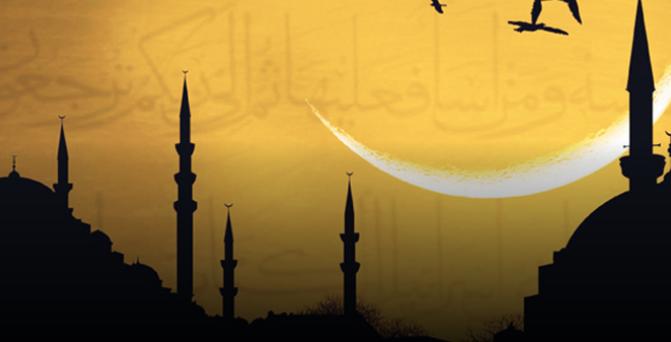 Муслиманските верници ги почнаа Рамазанските пости