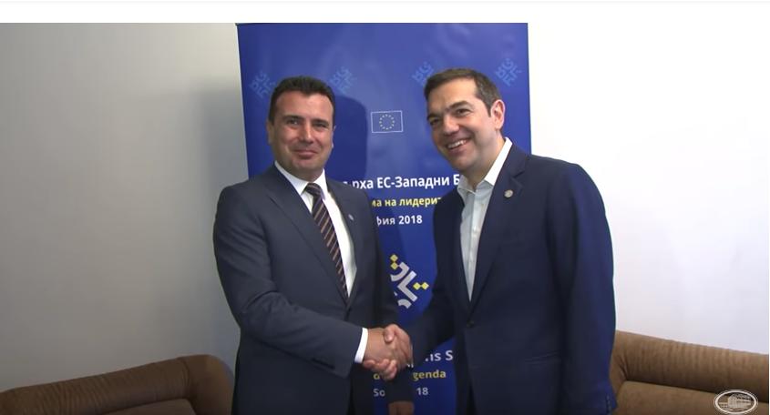 Заврши средбата Заев-Ципрас