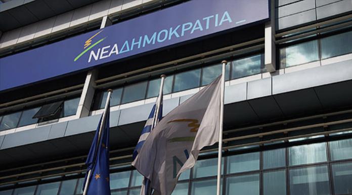 Нова демократија поднесе барање за гласање на недоверба на грчката влада