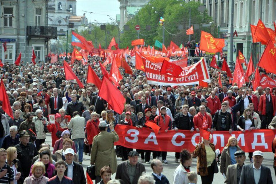 Денот на црвениот варваризам 1 мај, да се избрише од историјата