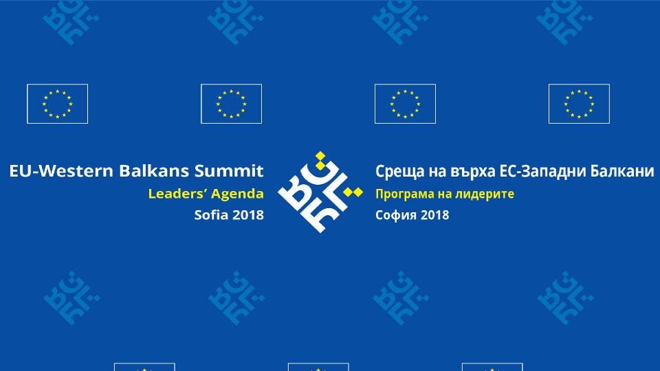 Најважни поенти од Самитот ЕУ-Западен Балкан