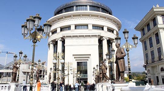 Истрага против три лица за разбојништво во менувачница во Тетово
