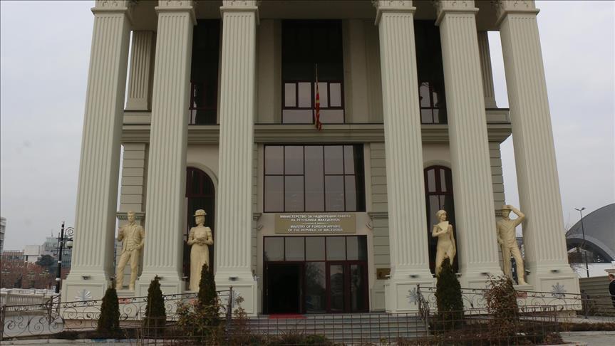 Бугарија упати демарш до МНР поради запалено бугарско знаме во Вевчани