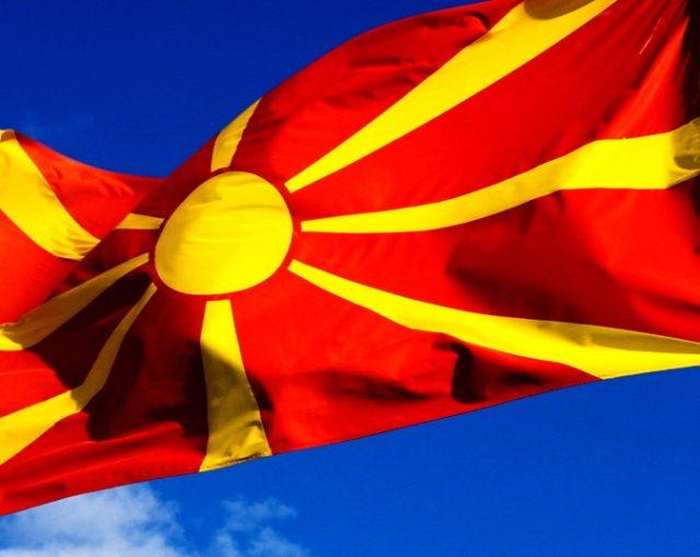 Следува продолжен викенд со 4 споени денови за Македонците