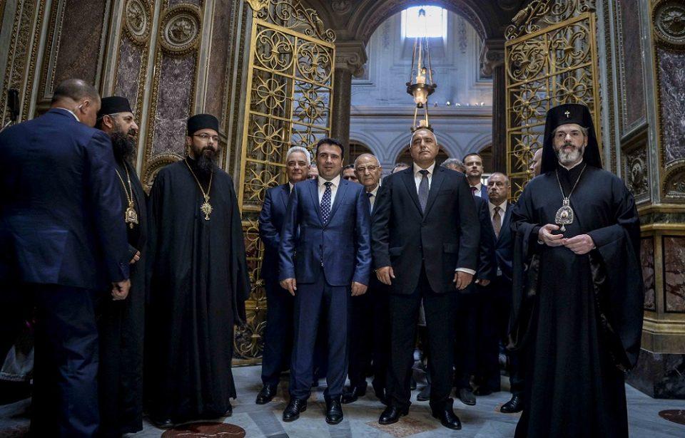Заев и Борисов на заедничко чествување на светите браќа Кирил и Методиј во Рим