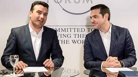 Владата го негира грчкото толкување на делови од Договорот