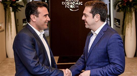 Ципрас: Уште не сме во позиција да говориме за договор