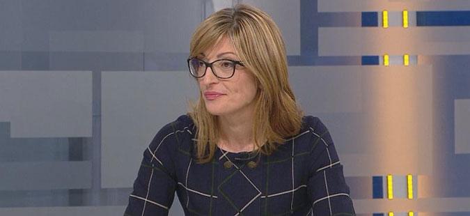 Захариева: Очекувам две нови членки на ЕУ до 2025 година