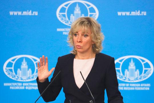 Захарова: Русија се надева дека може да воспостави поблиска соработка со САД, со цел борба против тероризмот