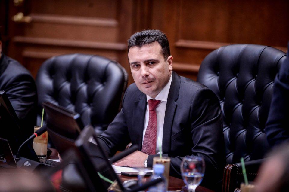 Владата демантира дека Зоран Заев поседува луксузна вила на Халкидики